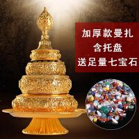 尼泊尔工艺密宗七宝石藏传佛教用品纯铜合金供修曼扎盘曼茶罗小号