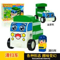 大颗粒拼插积木礼盒套装车儿童飞机器人玩具