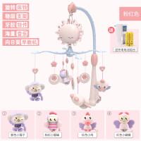 婴儿床铃音乐宝宝床头旋转摇铃0-1风铃挂件3-个月5玩具新生