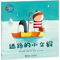 【正版现货】迷路的小企鹅 [英]奥利弗・杰夫斯,杨玲玲,彭懿 9787544834544 接力出版社