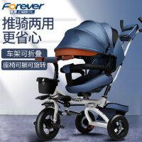 永久折叠可躺儿童三轮车脚踏车1-3-6岁婴儿手推车宝宝轻便自行车