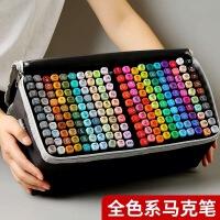 1000色马克笔美术生专用套装儿童绘画水彩笔动漫全套120色168色200色262色双头马克笔套装touch正品学生用