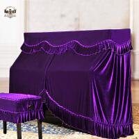 钢琴罩全罩半罩防尘罩全包钢琴披钢琴凳套