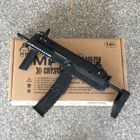 m416突击步抢皮肤手自一体水晶弹儿童绝地求生玩具枪98k模型满配手动连发awm可发射巴雷特m249 兵峰MP7(原厂
