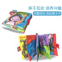 英文版 布书 My monkey book 猴子 0-2岁早教婴儿立体宝宝书籍 可咬响纸益智玩具 水洗书 枕头书 带响