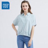 [到手价:127.9元]真维斯衬衫女 2019夏装新款 休闲条纹宽松女上衣轻熟衬衫