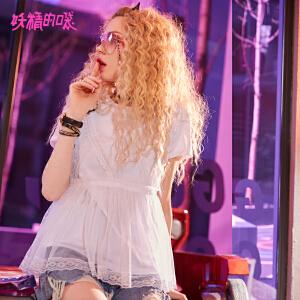 【限时直降:104】妖精的口袋网纱t恤新款荷叶边蕾丝仙气心机婊上衣短袖