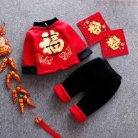 儿童唐装男童套装2中国风新年0一1婴儿加厚冬装3岁女宝宝喜庆衣服