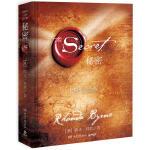 TheSecret秘密 朗达・拜恩(Rhonda Byrne) 成功学 吸引力法则心灵鸡汤青春文学小说成功女性人生哲学