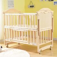 实木婴儿床 全实木无漆环保全实木无油漆婴儿床宝宝摇床儿童床