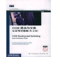 CCIE路由与交换认证考试指南(英文版)(含CD―ROM光盘一张) (美)布鲁诺(Bruno,A.A.) 人民邮电出版