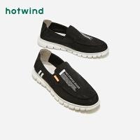 热风男式套脚休闲鞋H45M9131