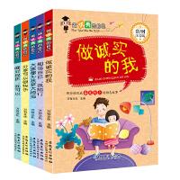 做优秀的自己5册励志故事书注音版一年级课外书二三年级而儿童读物读经典小童话感悟人生大道理收获美好人生畅销童书男孩女孩