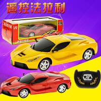 儿童玩具男女小孩相机好的礼物创意礼品 杏色 遥控车 均码