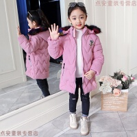 女童棉衣棉袄2018新款韩版洋气羽绒中长款加厚儿童中大童冬装 粉