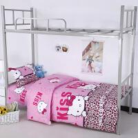 单人三件套大学生宿舍床上用品被罩枕套上下铺1.5m1.2米床单被套2 1.8m(6英尺)床 被套180*220