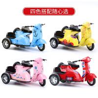 合金三轮车摩托车模型儿童玩具车