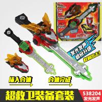 儿童玩具男孩巨神战击队玩具3系列战能变装备套装超救分队枪