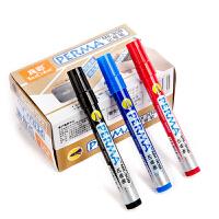 真彩(Truecolor)记号笔 单/双头大容量记号笔 红蓝黑三色勾线笔油性笔盒装