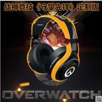 雷蛇 战神竞技版《守望先锋》头戴式有线游戏耳麦 耳机