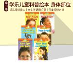 Science Vocabulary Readers L1 Human Body 英文原版 科普人体 6册合售