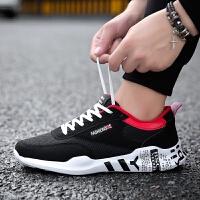 男鞋运动鞋男2018春季新品韩版男鞋网面透气休闲跑步鞋子板鞋男