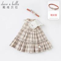 戴�S�拉童�b女童�B衣裙夏季新款女童�B衣裙����公主裙�和�裙子