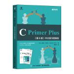 C Primer Plus 第6版 中文版习题解答