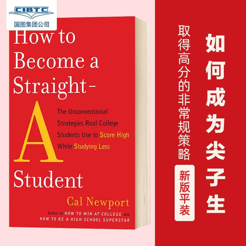 【现货】英文原版 如何成为尖子生 How to Become a Straight-A Student  学习少的同时取得高分的非常规策略 (大学生适用)新版平装 新书到货,国营进口,原版保证!