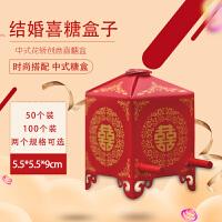 喜糖盒子 结婚中式纸盒创意中国风花轿喜糖袋子回礼纸袋包装礼盒婚庆用品糖果盒子SN4328 主图款