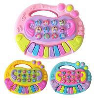 早教电话0-1岁女宝宝玩具2小男孩童两一周岁婴幼儿玩具音乐摇铃电子琴