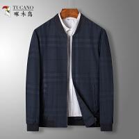 啄木鸟 春款立领夹克男士外套