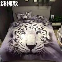 3d个性立体床单四件套 老虎狼动物双人被套1.5/1.8/2.03D床上用品 -纯棉款