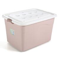 特大号收纳箱衣服箱子整理箱塑料收纳盒储物箱三件套有盖