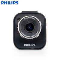 飞利浦(PHILIPS)行车记录仪 ADR610S 1080P全高清 轻松覆盖三车道 2018款