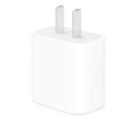 Apple苹果原装充电器PD20W快充头手机充电头iphone12promax/11数据线充电线套装 20W快充