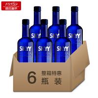 【1919酒类直供】深蓝牌(原味)伏特加750ML  6瓶