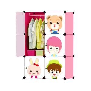 门扉 储物柜 塑料卡通收纳柜宝宝儿童免洗衣柜树脂婴儿储物盒整理柜