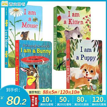 顺丰发货 英文原版 I am a 系列4册套装 I am a bunny 同系列绘本幼儿启蒙纸板书 我是一只小猫 小动物幼儿亲子阅读图画书0-6岁