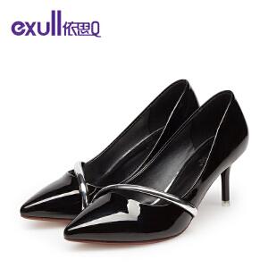依思q新款个性纯色尖头细跟高跟单鞋套脚女鞋子-