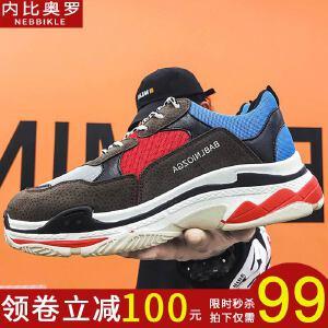 【最后1小时】【秒杀99】【领卷减100】2018新款运动鞋男外增高鞋子韩版潮流潮鞋