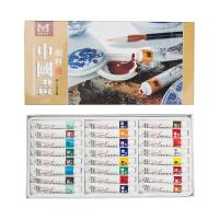 中国画颜料初学者入门水墨工笔画 国画工具套装24色包邮