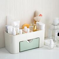 收纳盒 化妆品塑料家用多功能首饰盒桌面化妆带小抽屉办公桌收纳盒简约现代整理杂物收纳用品