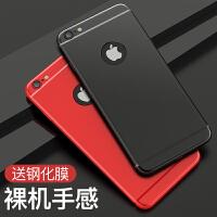 苹果6splus手机壳iPhone6保护套6/6s/7/8/plus薄磨砂6p/7p/8p个性硅胶软壳i6全包防摔男女