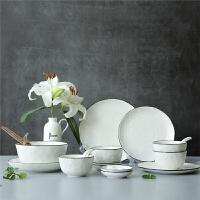 圆线黑边陶瓷四人食家用餐具套装盘子饭碗汤碗碟套装