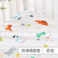 婴儿隔尿垫防水可洗超大号防漏纱布棉新生儿宝宝儿童月经姨妈垫M