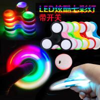 哈比比玩具 4373带灯炫彩指尖陀螺 闪光手指陀螺玩具 指间LED