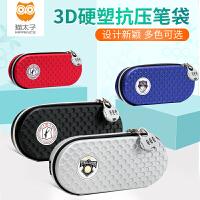 猫太子 3D蜂巢硬塑抗压防水笔袋大容量男生儿童文具盒韩国铅笔袋