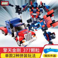 积木擎天柱汽车拼装变形机器人金刚6-7-8-12岁儿童男孩子玩具