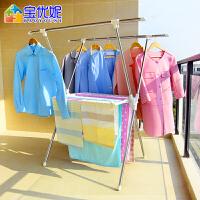 宝优妮 不锈钢X型阳台晾衣架落地折叠室内晒衣架伸缩双杆挂衣架